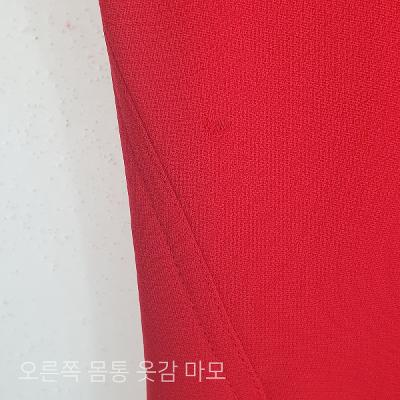 none collar double breasted jacket red
